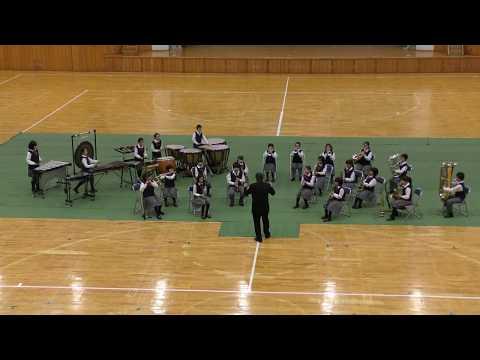 Kikonai Elementary School