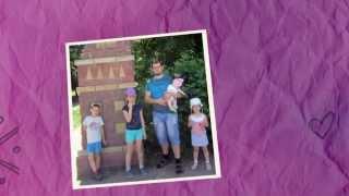 Видео-ролик из фотографий  нашей семьи