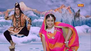 Haridwar Me DJ : पे छम छम नाचूंगी | Anjali Raghav | New Bhole DJ Song | Bhakti Sagar - Download this Video in MP3, M4A, WEBM, MP4, 3GP