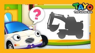 Car Academy l English Game #7 l Learn Street Vehicles l Tayo the Little Bus
