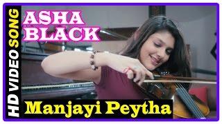 Asha Black Movie Songs HD | Manjayi Peytha Ninne Song | Sachin Warrier | Arjun Lal