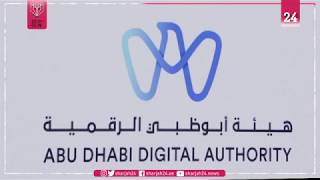 هيئة أبوظبي الرقمية تُطلق هويتها المؤسسية الجديدة