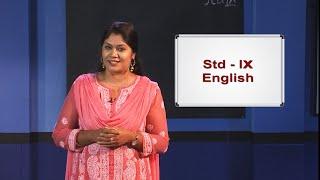 Standard 9 | English | Class – 01