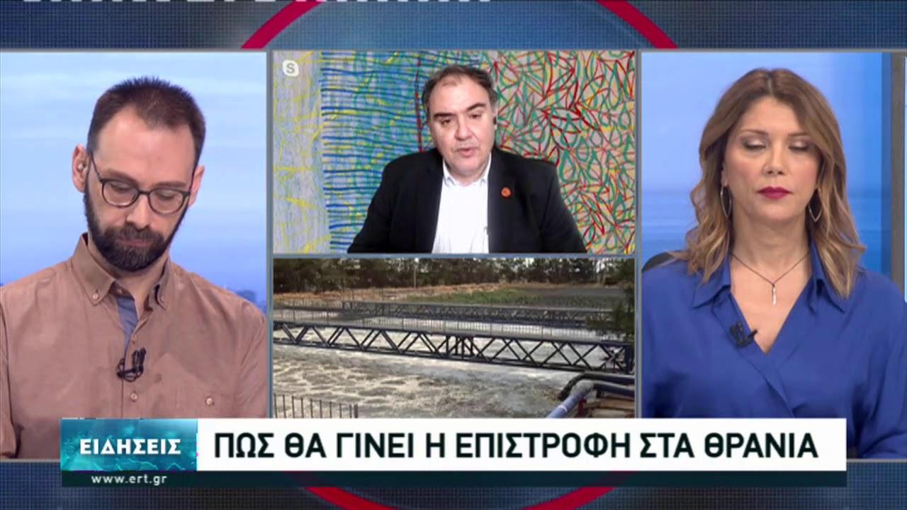 Αντιδράσεις για το άνοιγμα των σχολείων   03/01/2021   ΕΡΤ