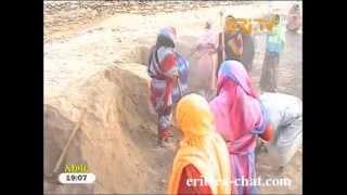 Eritrean Tigre News  14 May 2013 by Eritrea TV