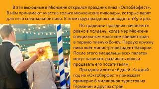 Простые новости на русском | Easy News in Russian 2018-09-22