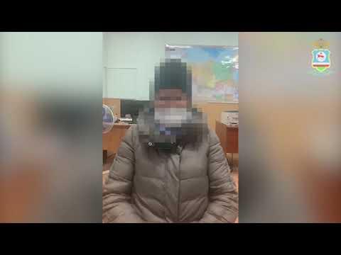 Мошенники похитили у пенсионерки более 675 000 рублей, пообещав помочь вывести из швейцарского банка более 58 000 долларов