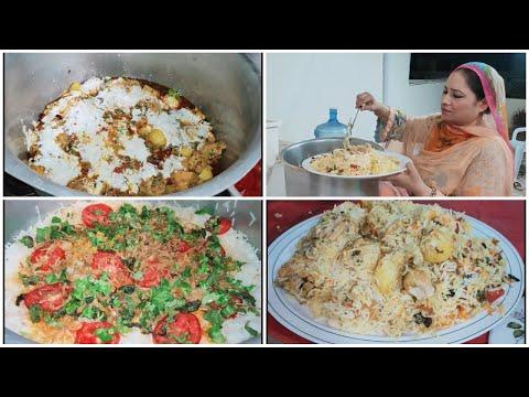 Hyderabadi Dum Biryani – Dawat Special ♥️Very Tasty Biryani Recipe By Cooking with Shabana