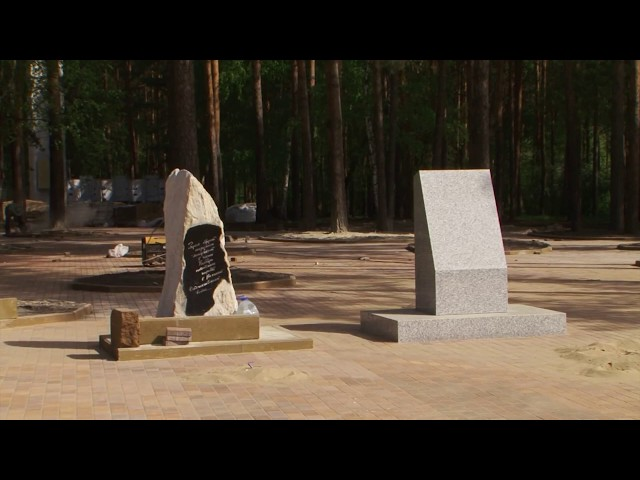 В Ангарске устанавливают памятник