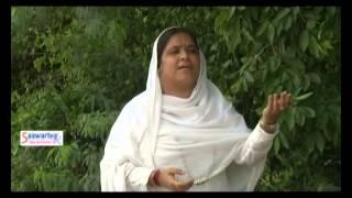 Nach Nach Ke Rijhavangi, Shyam Nu Pavangi   - YouTube