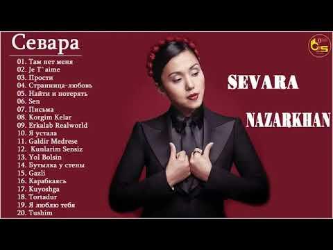 Севара Назархан величайшие хиты _ Sevara Nazarkhan Eng sara xitlar