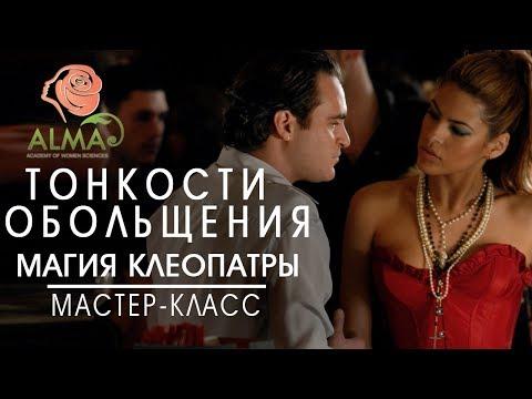 О гусев магия русского имени скачать
