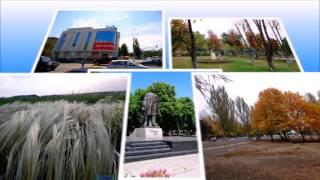 Луганск Родной и Любимый