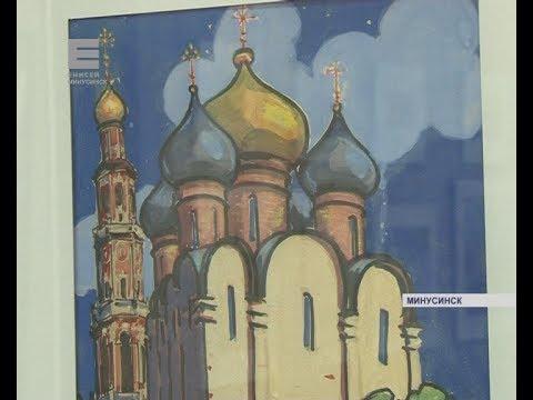 Храмы тихорецкой епархии