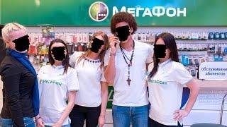 7 Поучительных СЛУЧАЕВ в Мегафоне. Однажды в России