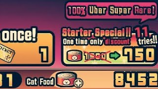 Battle Cats.  I Just Wasted 8250 Cat Food | Girls & Monsters Ubers
