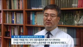2015년 09월 23일 방송 전체 영상