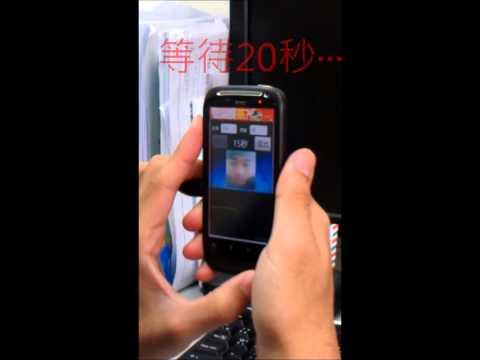 Video of 臉部影像血壓計