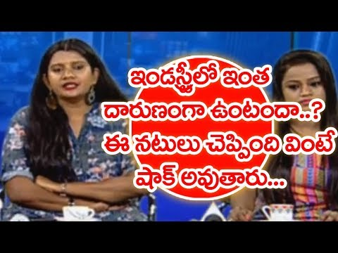Casting Couch: All Will Share Women In Industry | #PTM