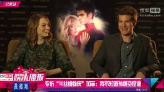 Andrew Garfield And Emma Stone China Interview 2