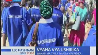 Wanachama wa mikopo katika Kaunti ya Taita Taveta wafurahia maendeleo | Leo Mashinani