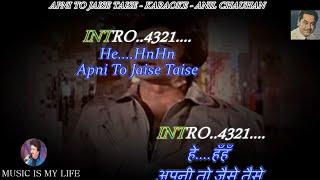 Apni To Jaise Taise Karaoke Scrolling Lyrics Eng   - YouTube