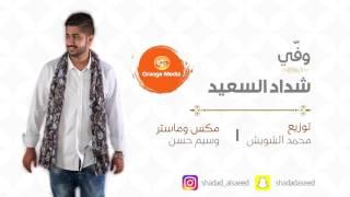تحميل الشيخ عنترة مسلم mp3