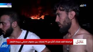 شاهد عيان للغد: احتراق باخرة متواجدة في ميناء بيروت  والأمن يحذر من احتمال انفجارها