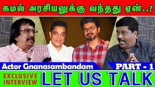 விஜய்யோடு நடிக்க பயந்தேன் - Actor Gnanasambandam | Part 1 - Let us Talk