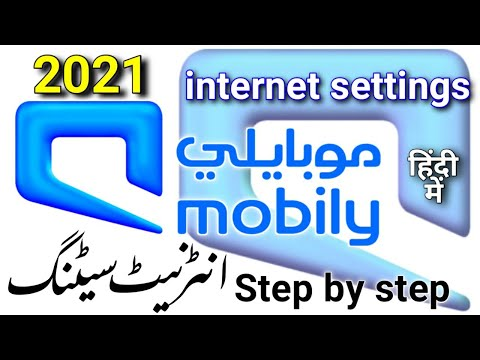 How to setup service codes in Mobily Connect - смотреть