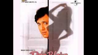 Madhosh Teri Aankhen [Full Song] (HD) With Lyrics - Raja