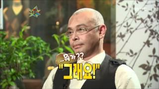 The Guru Show, Kang Soo-jin(2), #09, 강수진(2) 20081119