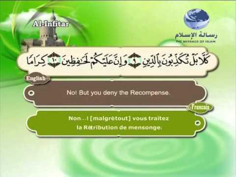 82- Al-Infetar  - Translation des sens du Quran en français