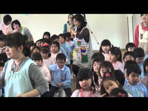 笠間 友部 ともべ幼稚園 子育て情報「園児の歌 手をたたきましょう」