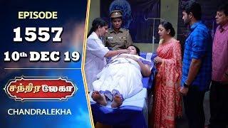 CHANDRALEKHA Serial | Episode 1557 | 10th Dec 2019 | Shwetha | Dhanush | Nagasri | Arun | Shyam