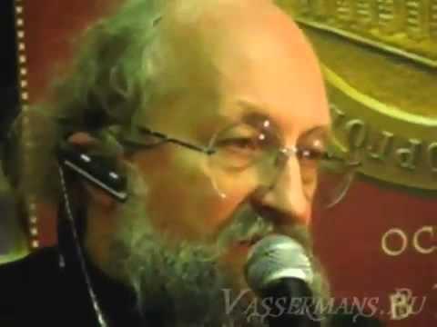 Анатолий Вассерман: Того, что писал Солженицын - не было!