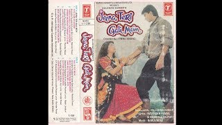 Jaate Ho Pardesh Piya - Movie : Jeena Teri Gali   - YouTube
