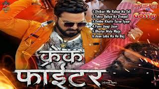 Crack Fighter Bhojpuri Movie Pawan Singh Superhit Song S