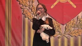 """Павлова Ксения """"Дети войны"""" - Лауреат IV Конкурса-кастинга"""