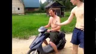 шамаич душит скутер