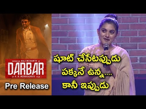 Niveda Thomas About Darbar At Pre Release Event