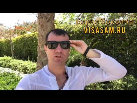 Правила въезда на Кипр 🇨🇾 в 2021 году для россиян: виза, ПЦР-тест, Cyprus Flight Pass, страховка