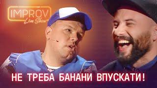 РЖАКА! Парни из Загорецкой нокаутировали зал Супер Выпуск ДО СЛЕЗ