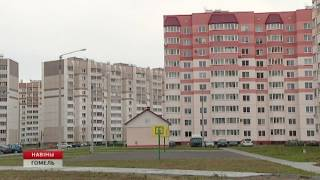 В Гомельской области начинается подача тепла в жилфонд