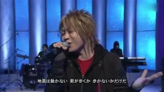 Aqua Timez - 真夜中のオーケストラ Live 2011.02.05 Naruto Shippuden Ending 16