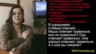 LEARN RUSSIAN VERBS & Prep, Instr cases, Lesson 4: What Are We Talking About?  | RUSSIAN 1: BEGINNER