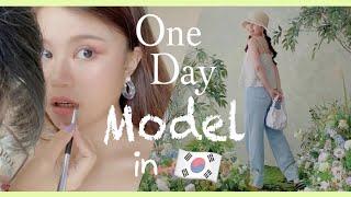 VLOG 서울에 1일 모델 하기 !! (ft. ohkoreabeauty, Liz목소리ㅋㅋㅋ)