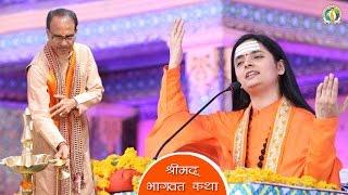 Shrimad Bhagwat Katha Gyan Yagya, Obedullaganj, Madhya Pradesh  | Grand Event by DJJS