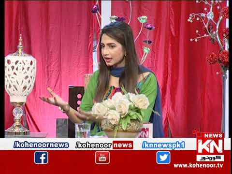 Good Morning 11 September 2019 | Kohenoor News Pakistan