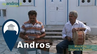 Andros Traditional Music | by Vagelis & Kostas - Track 5